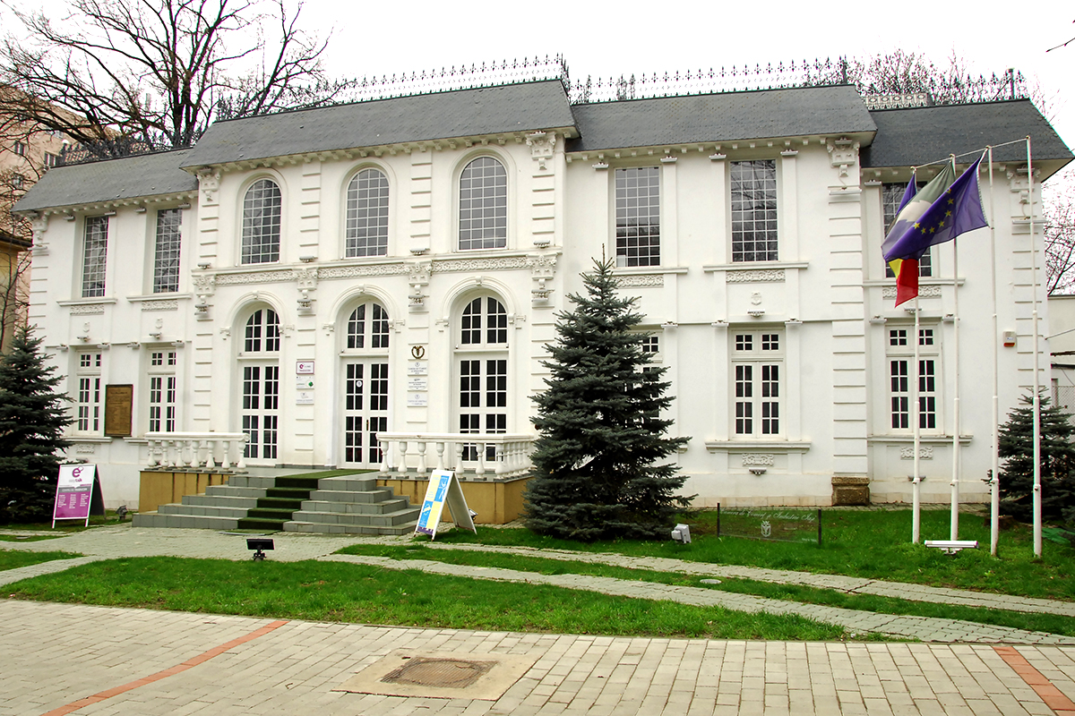 chamber-of-comerce-and-industry-iasi