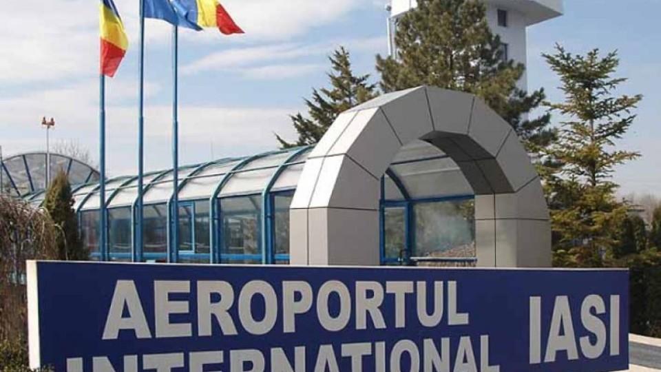 Aeroport-Iasi