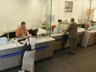 Unicredit Tiriac Bank