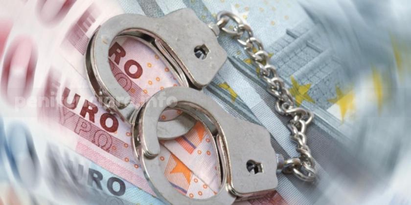 anp_-sesizeaza-o-fapta-de-coruptie
