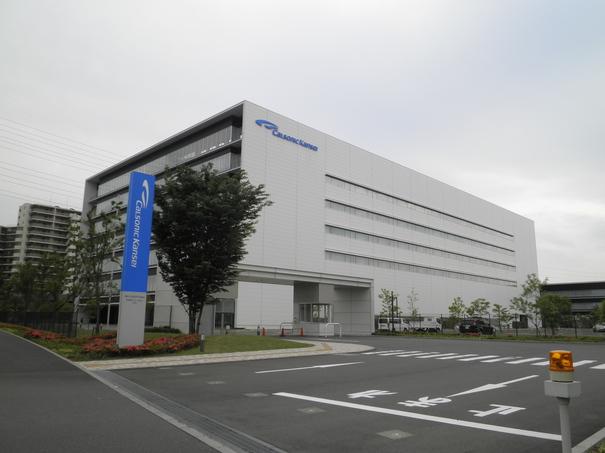 calsonic-kansei-corporation-headquarters