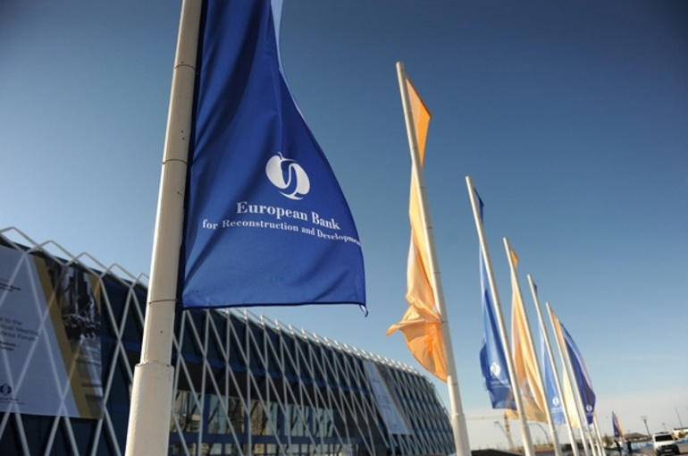 EBRD European Bank for Reconstruction and Development