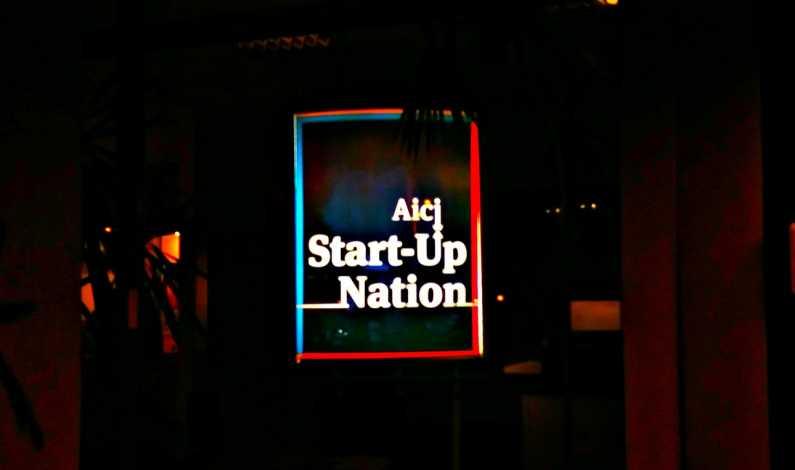 3_05_Start-upNation_3
