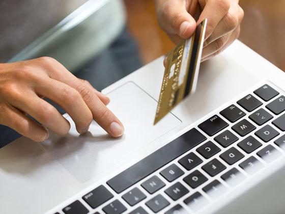 cumparaturi-online-shutterstock