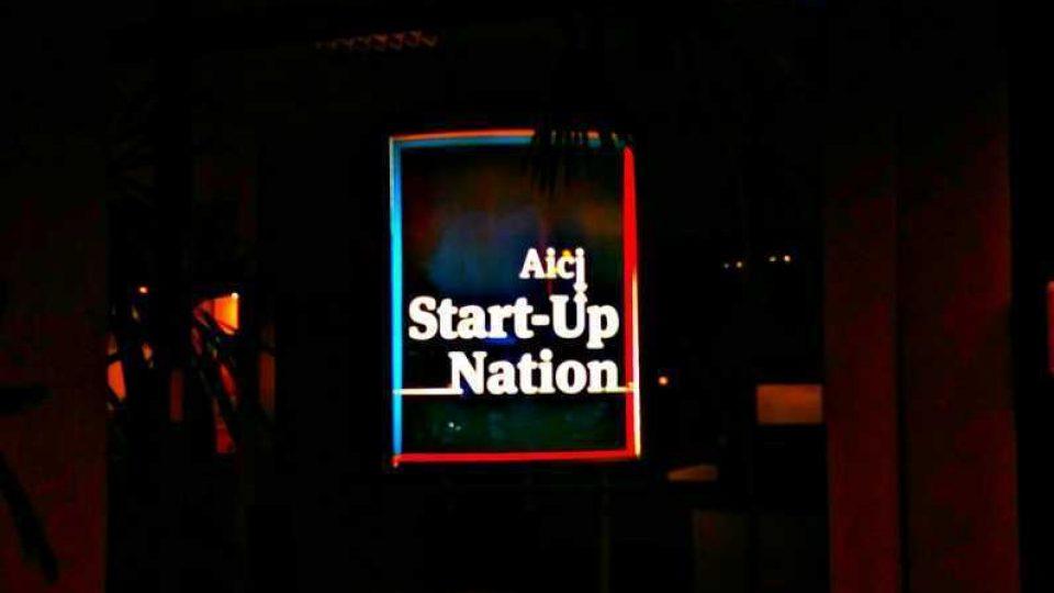 ministru imm cifre startup nation 2018 2019 dupa inchiderea inscrierilor