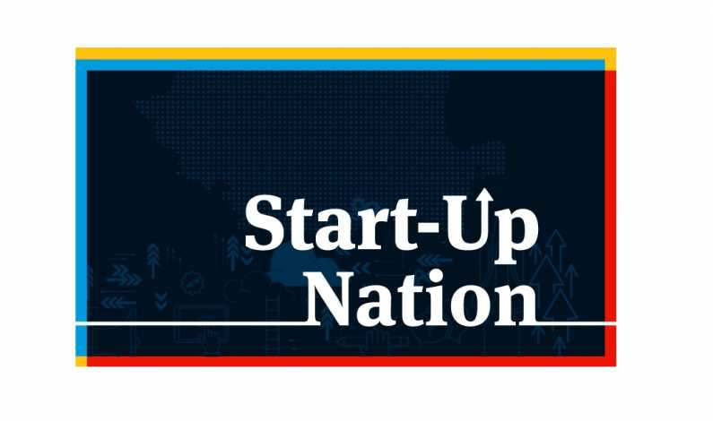 Start-Up Nation_0