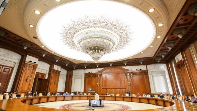 Sala-Drepturilor-Omului-Parlamentul-Romaniei