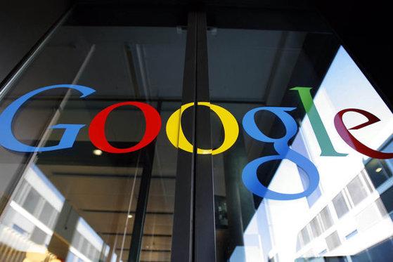 google-hq-logo