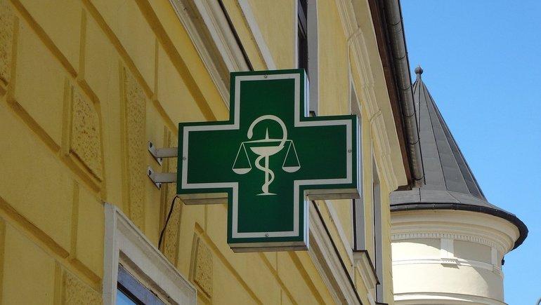 logo-pharmacy-3215049-1280